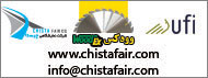 chistafair