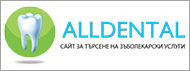 Alldental