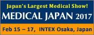 medical-jpn.jp