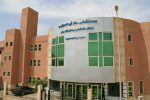 Dar Abou El azayem psychiatric and rehabilitation Hospital